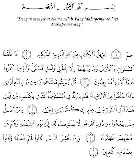 Bacaan Surat Al-Ahqaf Lengkap Arab, Latin dan Artinya