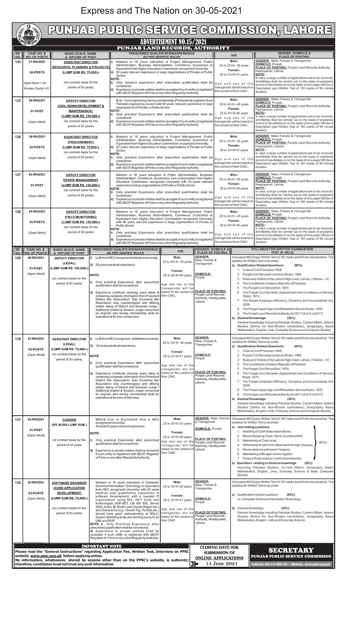 Land Record Authority Jobs 2021-PPSC Jobs-2021-LAW AND PARLIAMENTARY AFFAIRS DEPARTMENT-Apply Online