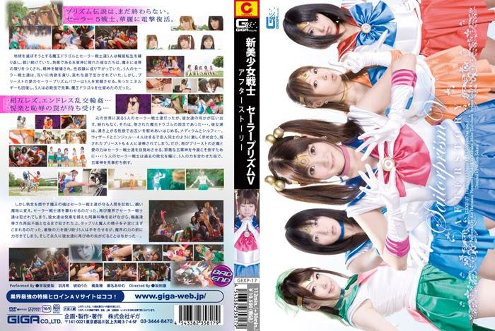 GEXP-17 Gadis Cantik Baru Fighter Sailor Prism V The Story After