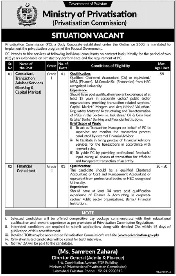 Advertisement for the Ministry of Privatization Jobs