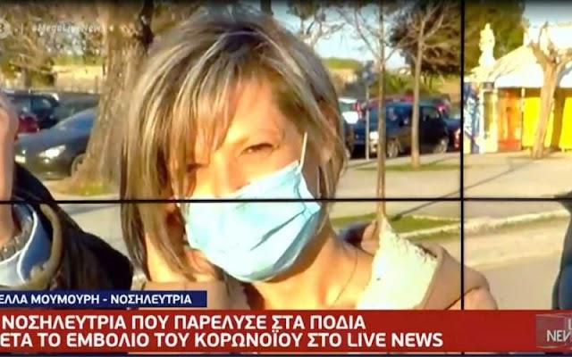 Κέρκυρα: «Θα ξαναέκανα το εμβόλιο», λέει η νοσηλεύτρια που είχε παραλύσει