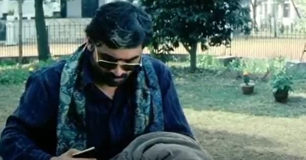 টিনটোরেটোর যীশু ফুল মুভি (২০০৮)   Tintorettor Jishu Full Movie Download & Watch Online   Thenewevents