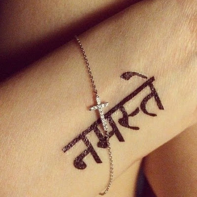 Sanskrit One Word Tattoo Images