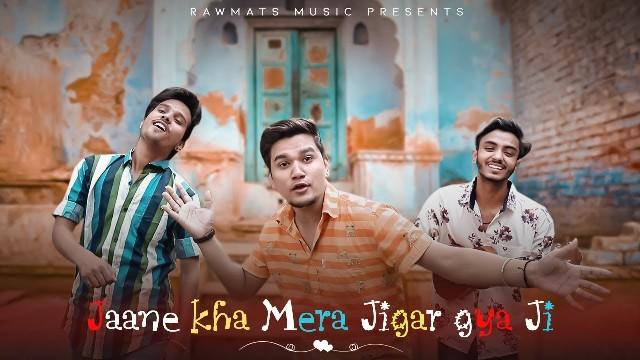 Jaane Kahan Mera Jigar Lyrics - Krishna Singh