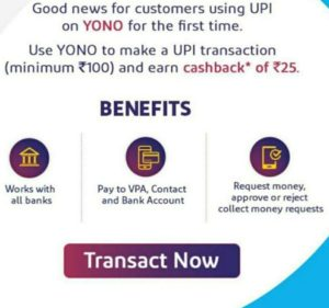 YONO SBI - Send ₹100 & Get ₹25 in Bank