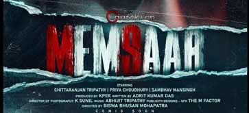 Memsaab Odia Movie Cast, Crew, Release Date, Poster, Information