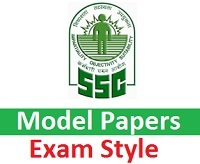 SSC CHSL Model Papers 2017