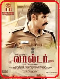 Walter (2020) DVDScr Tamil Full Movie  Watch online download