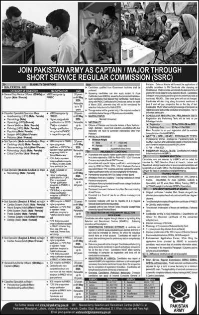 https://www.jobspk.xyz/2019/12/join-pakistan-army-2020-through-short-service-regular-commission-ssrc.html