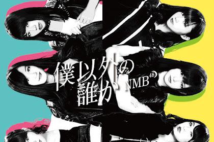 [Lirik+Terjemahan] NMB48 - Koi wa Sainan (Cinta Adalah Bencana)