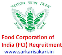 Food Corporation of India (FCI) Reqruitment