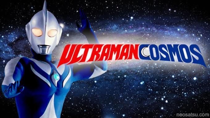 Ultraman Cosmos Batch Subtitle Indonesia