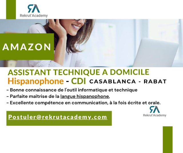 شركات مغربية كبرى توظيف في عدة تخصصات و في جميع المستويات لفائدة الشباب الباحثين عن الشغل 212