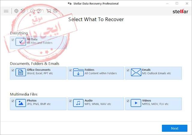 تحميل برنامج استرجاع الملفات المحذوفة 2020 Stellar Data Recovery