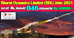 BDL Recruitment 2021 46 MT Posts