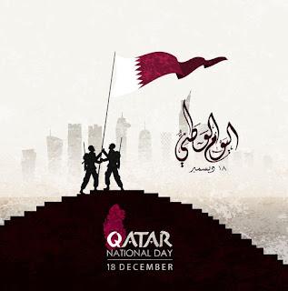 صور تهاني اليوم الوطني القطري 2020