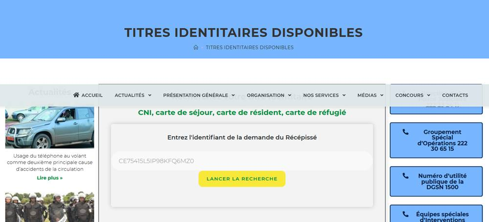 How to check availability of your National Identity Card, Residence Permit or Refugee card in Cameroon