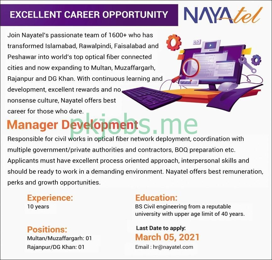 Latest Nayatel Private Limited Management Posts 2021 Ad2