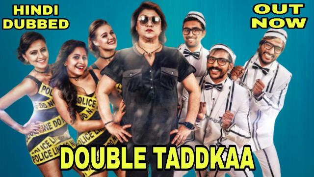 Double Taddkaa
