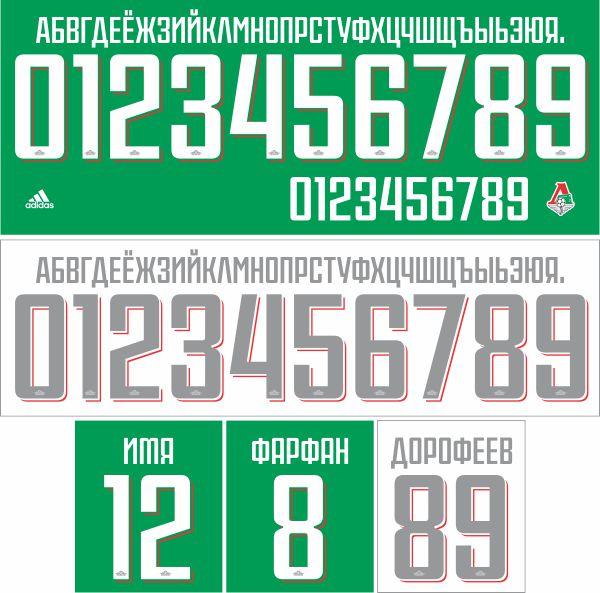 dodyferroLAB - Page 4 Lokomotiv%2BMoscow%2B17-18
