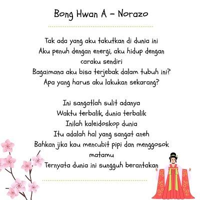 Bong Hwan A oleh Narazo