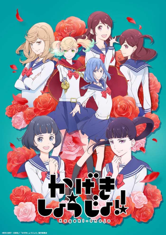 Kageki Shojo! anime - poster