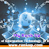 About of Information Technology  in Business