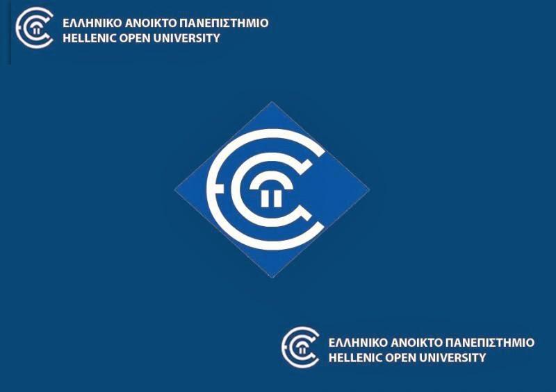 Εγκαίνια της νέας Πύλης Πόλου του Ελληνικού Ανοικτού Πανεπιστημίου