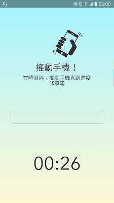 SleepTown 遊戲化養成早起習慣,來自 Forest 台灣團隊開發 SleepTown-08