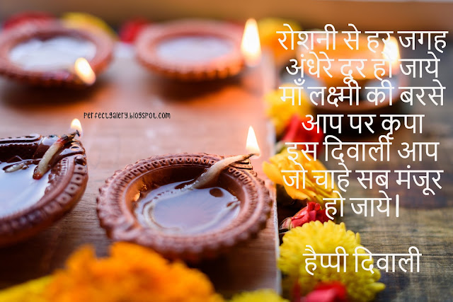 Happy Diwali Images 2019, Happy Diwali Images For drawing, Diwali Images Download, Happy Diwali Wishes 2019, Short Diwali Wishes,  Diwali Quotes in Hindi,