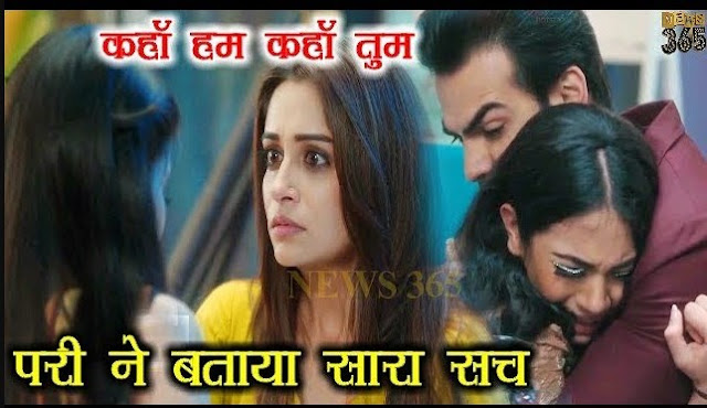 Kahaan Hum Kahaan Tum Update : Pari's cheap trick leads to Pooja's insult
