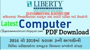 Liberty Career Academy : Computer PDF Study Material for Bin Sachivalay, Office Assistant  & TALATI