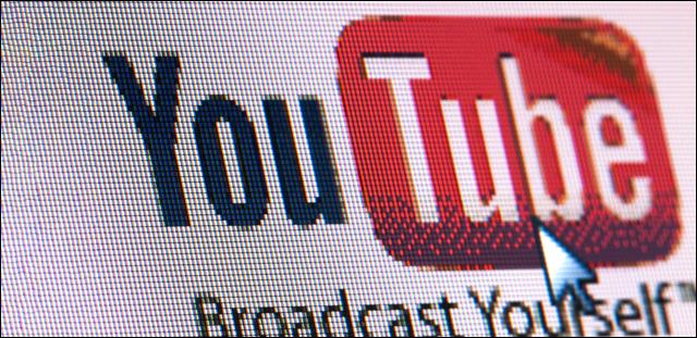 4 مواقع مميزة لمشاهدة فيديوهات يوتيوب بدون موقع يوتيوب