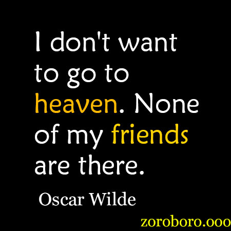 Oscar Wilde Quotes. Motivational Quotes On Love And Relationship