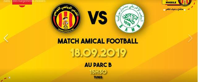مشاهدة مباراة الترجي التونسي و نادي حمام الانف 24-09-2019