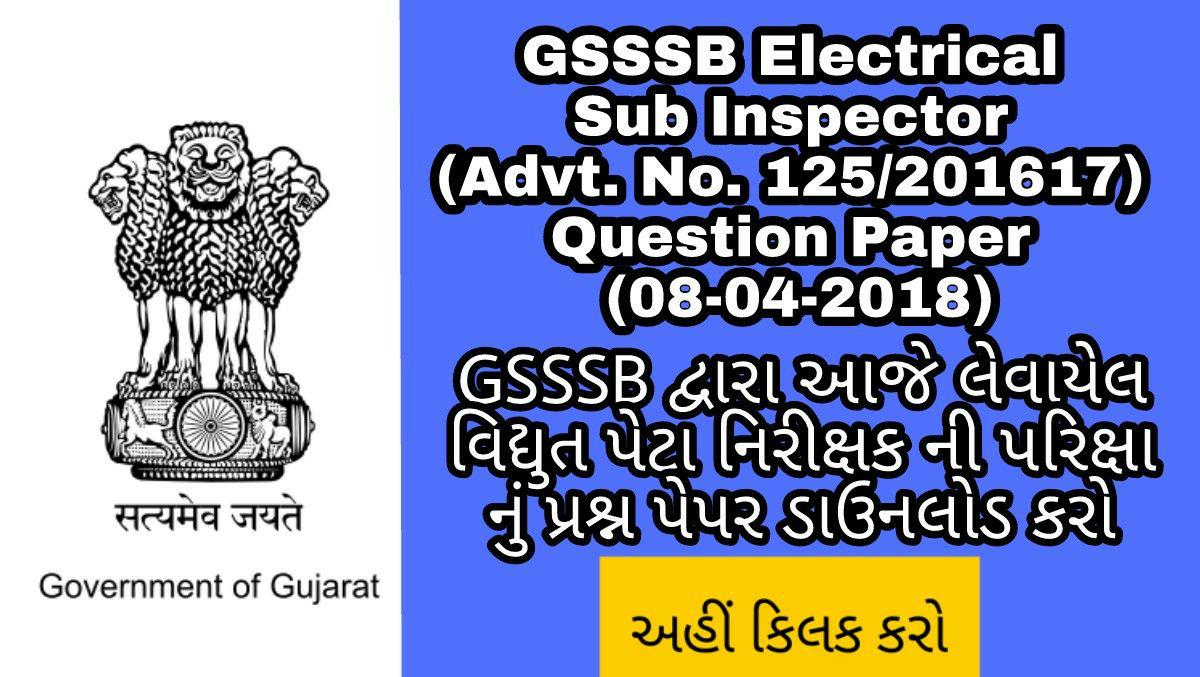 Gsssb Electrical Sub Inspector Class 3 Question Paper