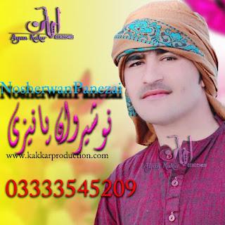 Nosherwan Panezai New Pashto Mp3 songs 25 july 2020