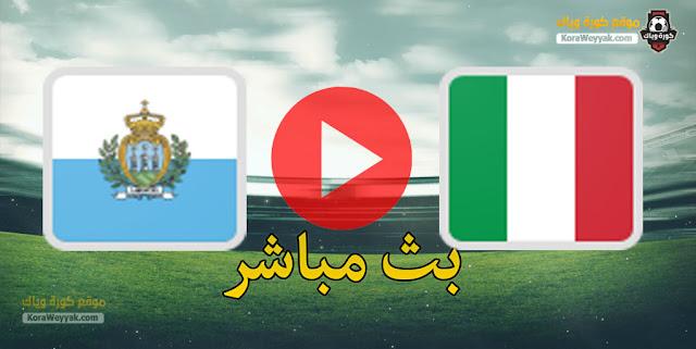 نتيجة مباراة ايطاليا وسان مارينو اليوم 28 مايو 2021 في مباراة ودية