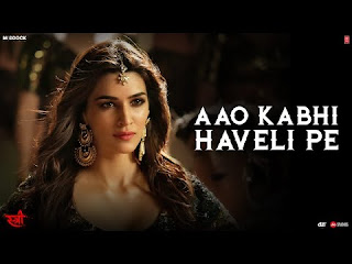 aao kabhi haveli pe video song download, aao kabhi haveli pe video download, aao kabhi haveli pe hd video song download,, aao kabhi haveli pe original video,