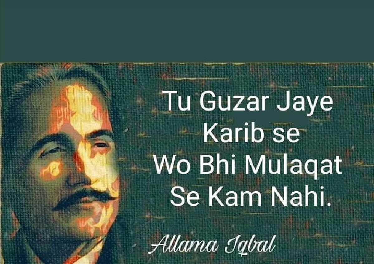 on love urdu shayari