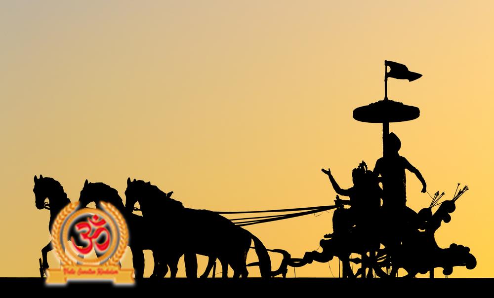 ভগবান শ্রীকৃষ্ণ, Shri Krishan, Gita, Gita jayanti,