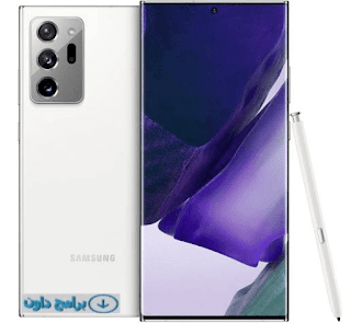 سامسونج جلاكسي Galaxy Note20 Ultra تفاصيل وسعر