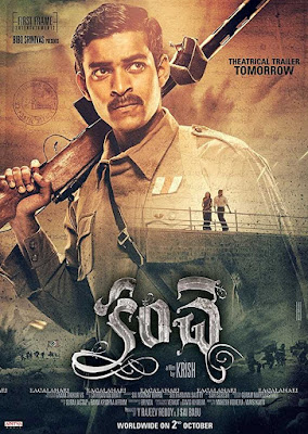 Poster Kanche 2015 Hindi Dubbed HD 720p