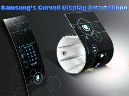Samsung's Curved Display Smartphone Is Coming Soon