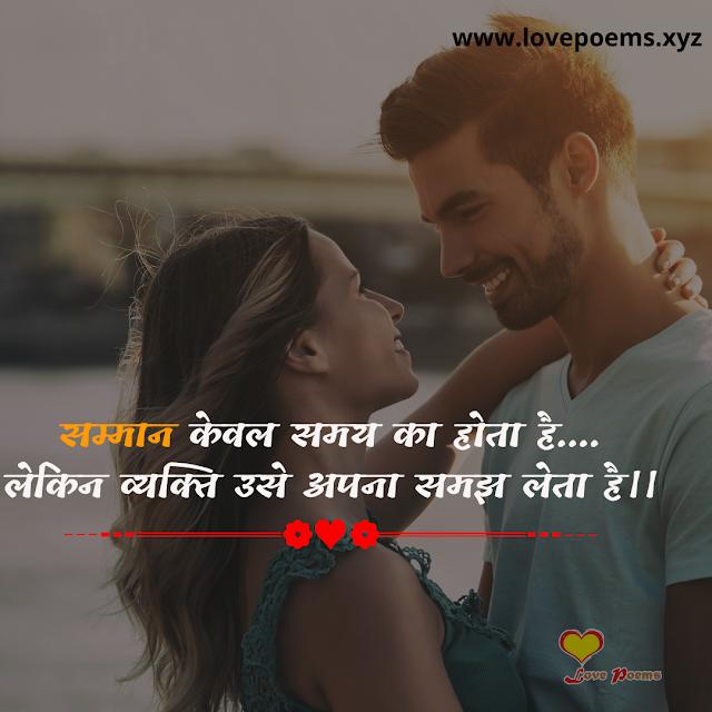 Top 100+ शायरी- हिंदी शायरी दो लाइन- सैड शायरी- लव शायरी हिंदी में 2021 latest