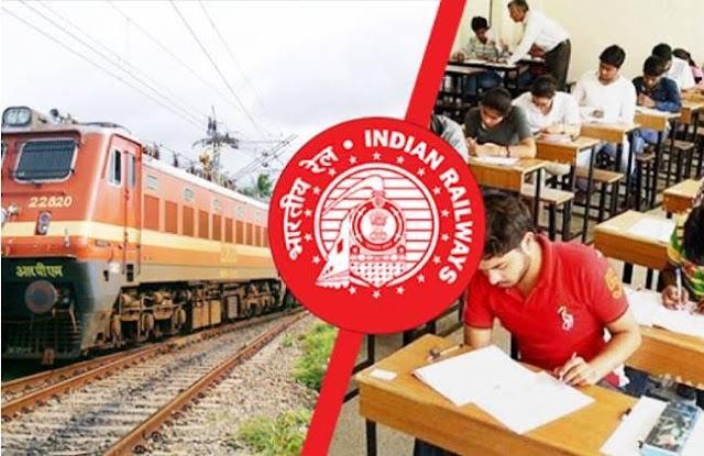 रेलवे परीक्षा में पूछे जाने वाले कुछ महत्वपूर्ण प्रश्न