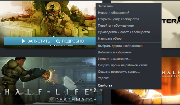 How to change background in CS:GO main menu - panorama ui
