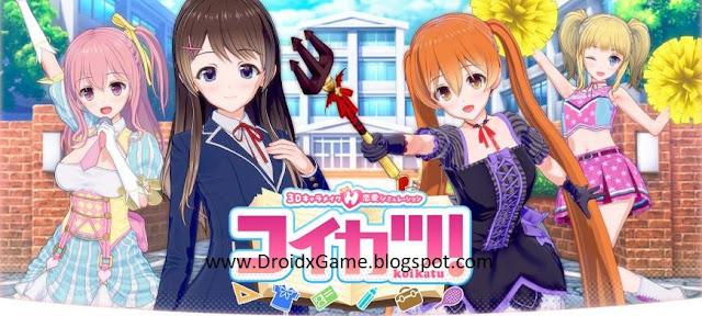 Download Game PC Koikatu (コイカツ!) Demo Version