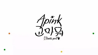 APINK - Thank You Lyrics (English Translation)