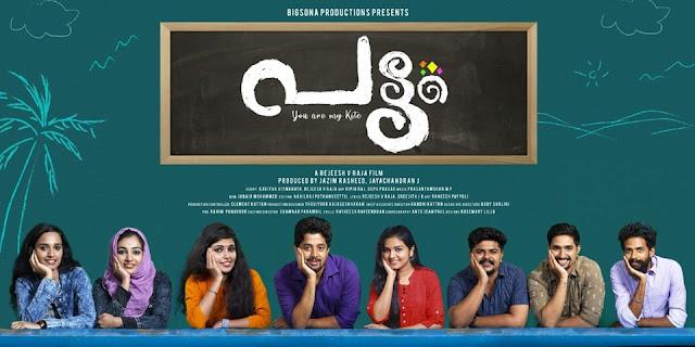 Pattam malayalam movie, mallurelease